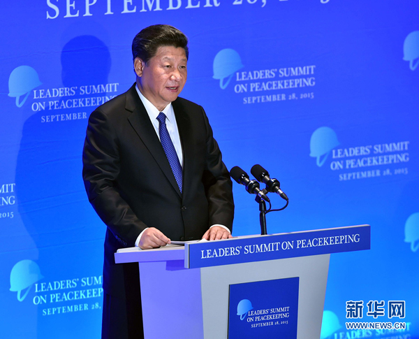9月28日,国家主席习近平在纽约联合国总部出席联合国维和峰会并发表讲话。 新华社记者李涛摄