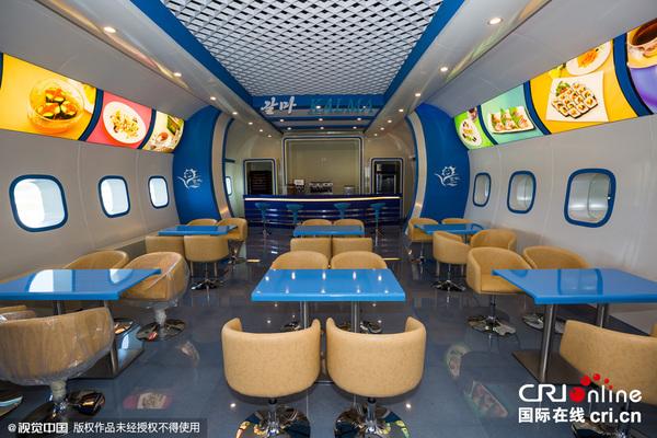 中国摄影师体验高丽航空飞行 揭秘朝鲜飞机内景(高清组图)