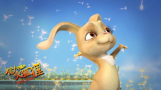 作为一部奇幻冒险3d动画电影,《兔子镇的火狐狸》不仅有趣,诙谐,可爱