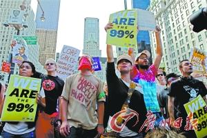 抗议者在纽约富人区游行抗议。(资料图片)