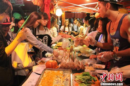 华侨大学境外生办美食节海外吃食争妍斗艳 悦城攻略大美食图片