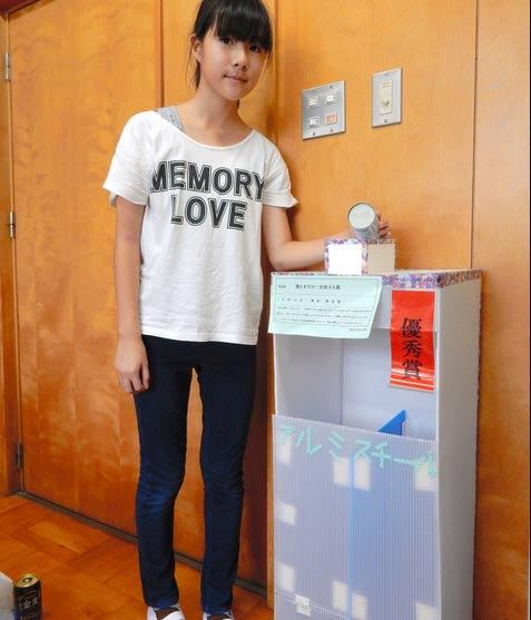 日本小学生发明自动分类垃圾桶获专利图片