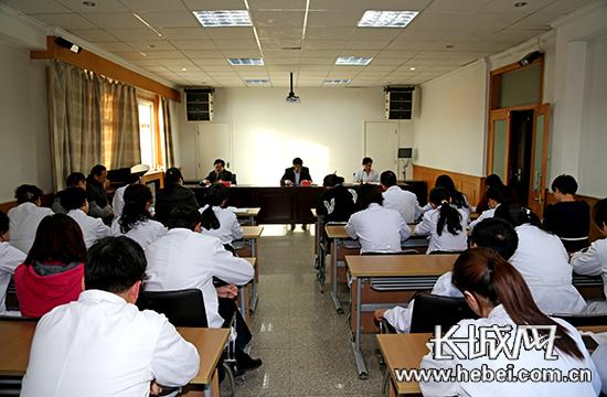 会议现场。 河北省计划生育科学技术研究院供图