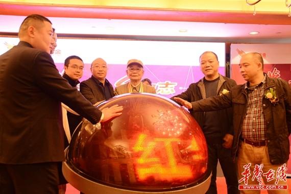 10月31日,湖南红钻创业投资私募基金管理股份有限公司开业庆典在长沙举行。