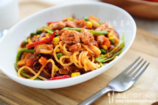 辣海鲜意大利面_一步诀窍做出美味家常意大利面——杂蔬金枪鱼意大利面