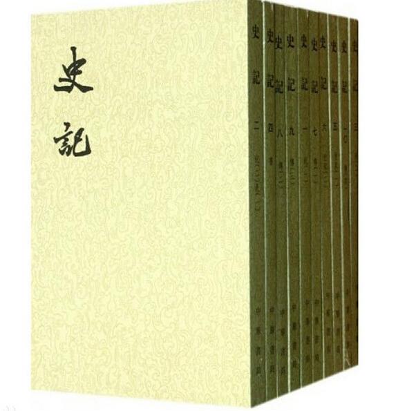 小吴带你读史:《史记》之《十二本纪·五帝本