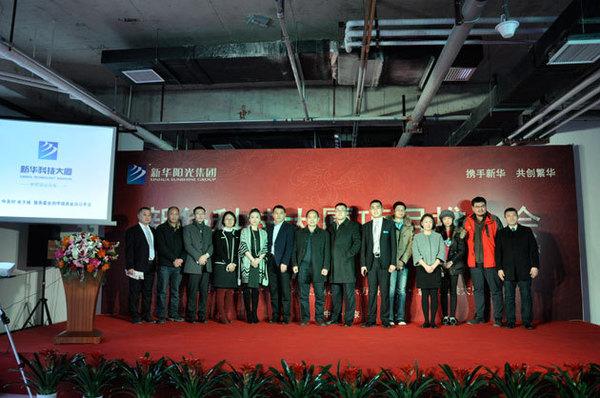 北京新华科技大厦 问鼎京城将台商务新地标