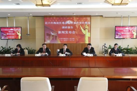 北京海淀法院发布典型案例 警惕熟人对青少年犯罪