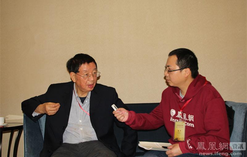 凤凰网独家专访:成中英谈儒学的真诚性与当代再创造