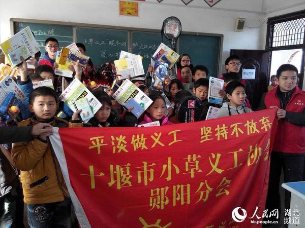 湖北十堰:小草义工爱心捐赠助山区贫困孩子过暖冬