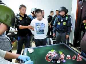 广东:政协委员澳门开赌场 暴力追债致人自杀
