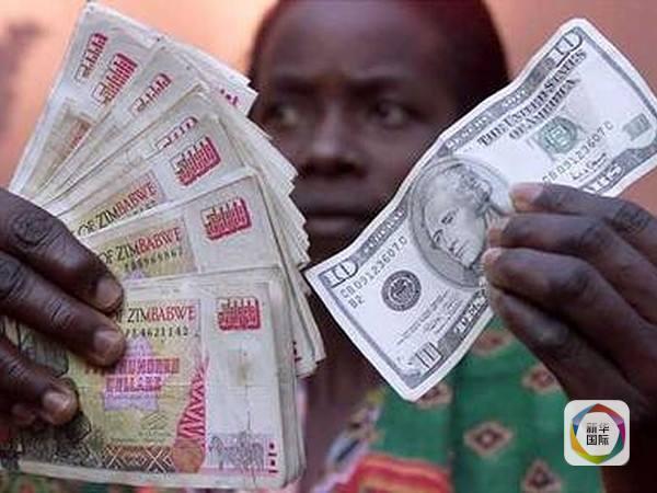 津巴布韦明年流通人民币?穆加贝到底讲子603918啥 人