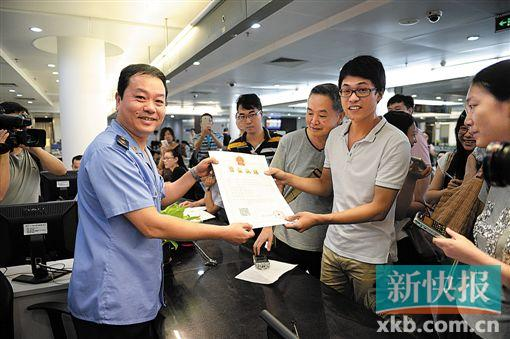 广州CBD一个办公卡位也能注册成一家公司了
