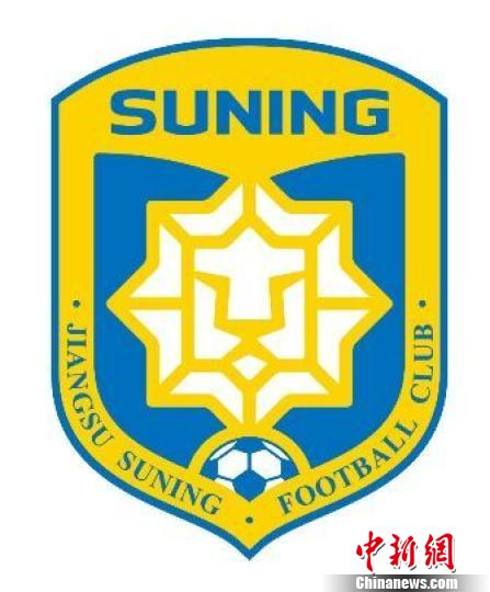 苏宁足球俱乐部公布新队徽-苏宁新队徽遭吐槽 设计师童心未泯 像杀毒图片