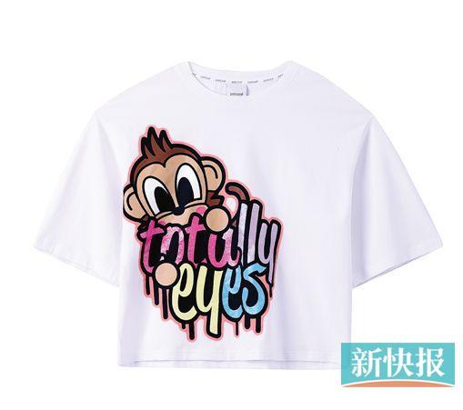 2016头号萌宠,灵猴