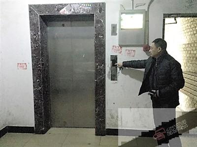 电梯坏了半个月 何时能修好