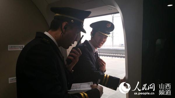 太原开往沈阳、秦皇岛、天津3趟直达动车组列