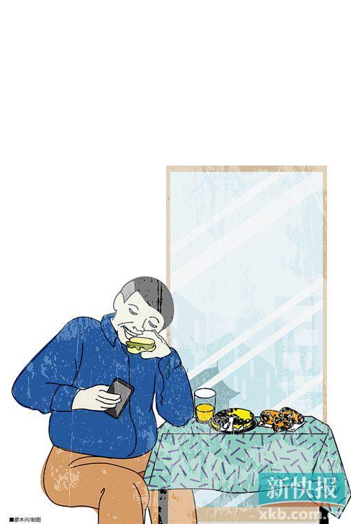 边吃饭边玩手机易发胖? 不是没道理图片