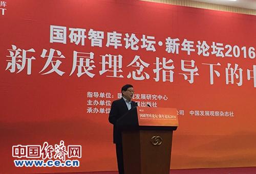 李伟:必须在窗口期内完成中国经济转型|产业结构