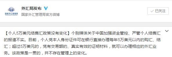 远华娱乐场官网