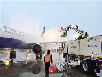 飞机除冰江北机场临时关闭