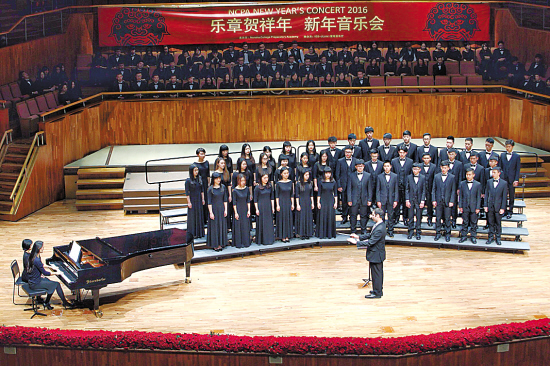 学生美式高中高中唱响星海音乐厅里追在甚么梦百名李允智叫图片