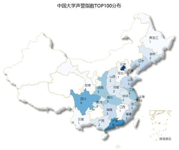 南开大学 教育部 天津 本科 综合 267 273 206 334 267 14 吉林大学