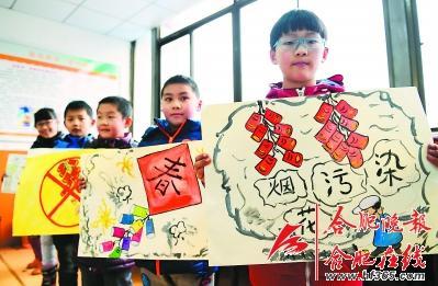 """滚动新闻  原标题:小学生手绘""""环境污染""""图 随着春节的日益临近,年味"""