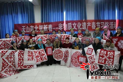 各国各民族过年的资料-非物质文化遗产春节习俗展 开幕