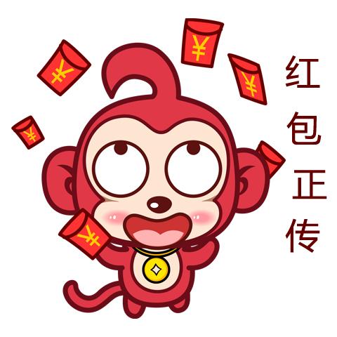 萌萌的猴子简笔画图片
