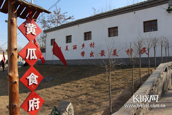 【黄瓜走小镇】馆陶邯郸新村基层迎来八方游小学生万读图片