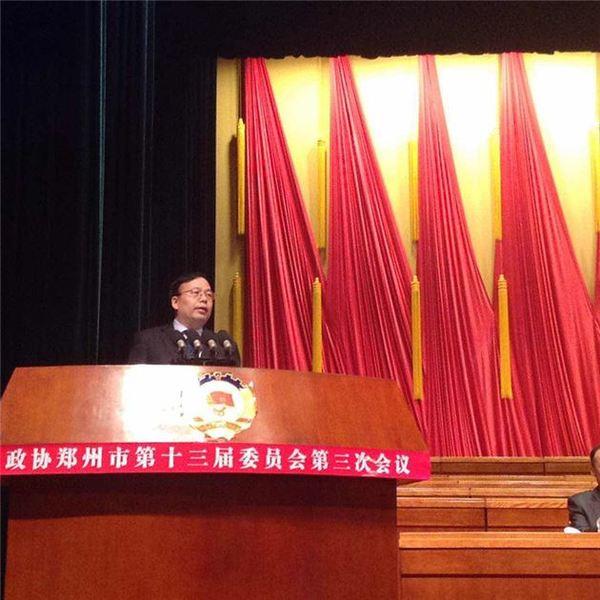 """郑州两会#市政协委员丁吉豹:鼓励我市企业""""走出去""""图片"""