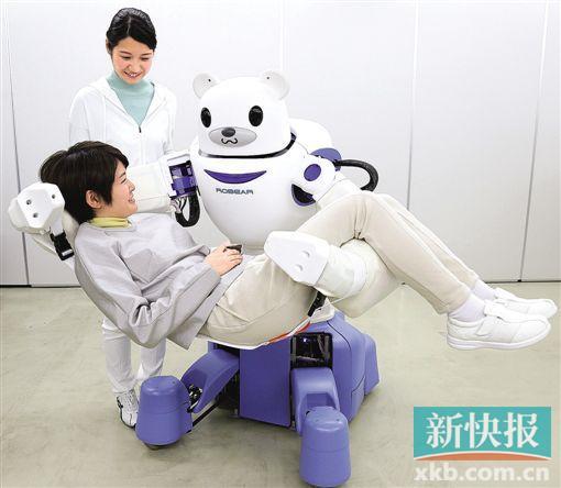 机器人保姆-日本人口近百年来首次减少
