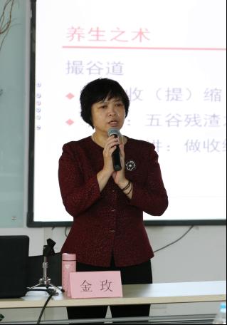 """中国妇女儿童博物馆举办""""女性健康大讲堂"""""""