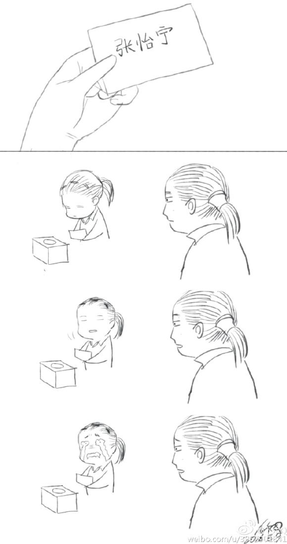 当福原爱遇到张怡宁!当她们的故事变成了漫画