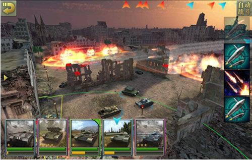 《坦克指挥官》游戏场景