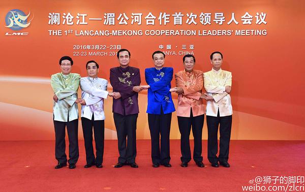 湄公河合作首次领导人会议的泰国、柬埔寨、老挝、缅甸和越南五图片