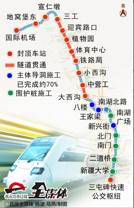 全媒体|乌鲁木齐地铁1号线约3/5隧道已完成