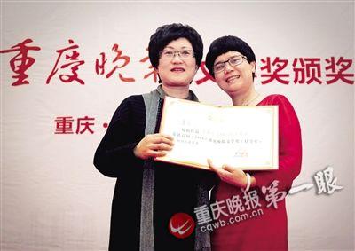 ▲合川区委常委、宣传部部长程卫为特等奖获得者二月蓝(图右)颁奖