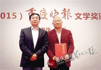 ▲中国作家协会主席团成员黄济人为特等奖获得者陈益(图右)颁奖