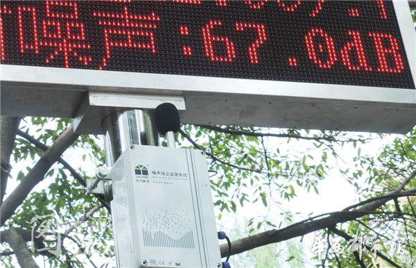 公园噪音是否超标 现场监测器播报|成都|噪音_凤凰资讯