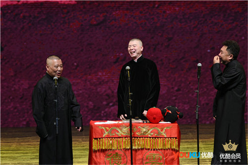德云社二十周年开幕式