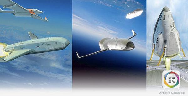 (xs-1太空飞机概念图)