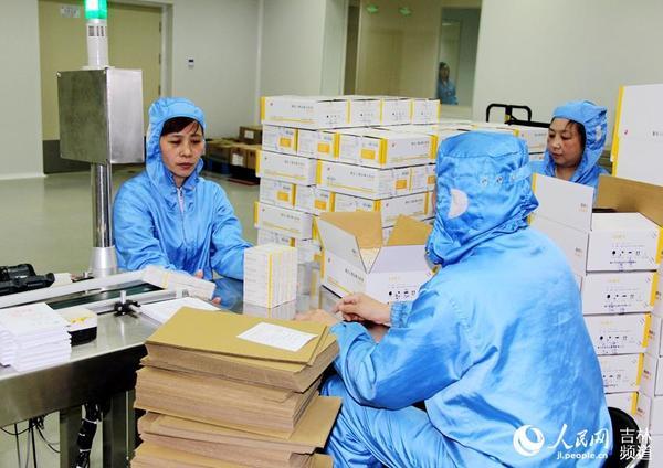 通化东宝药业重组人胰岛素注射液生产线。刘文波 摄