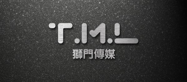 狮门传媒引领链条型战略平台_护航网娱生态