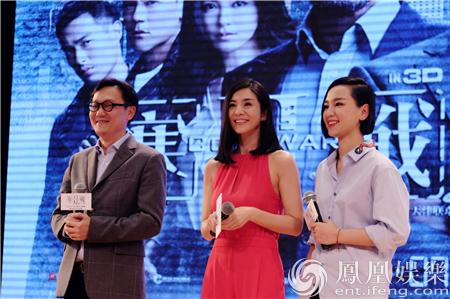 《寒战2》成都宣传 杨采妮解读女性角色周笔畅受热捧