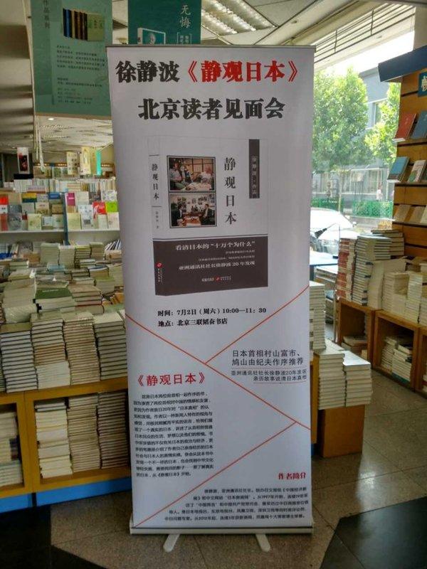 日本小学生的十大梦想 中国父母万万想不到(图) - 风帆页页 - 风帆页页博客