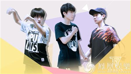 【星娱TV】TFBOYS《是你》练习室舞蹈 见面会8.13广州场发海报