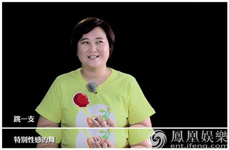 马东吴宗宪贾玲柳岩竟遭肥胖危机 加盟《拜拜啦肉肉》
