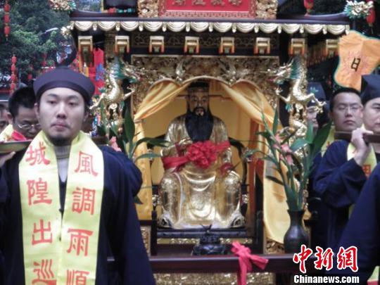 广州广府庙会城隍爷出巡